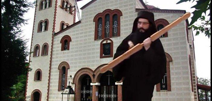 """""""Αποκαθιστούμε την αλήθεια, ως αυτόπτες και αυτήκοοι μάρτυρες, για το γεγονός της Αγίας Παρασκευής Εορδαίας, με τον ιερέα και την κυρία που φορούσε τη μάσκα"""""""