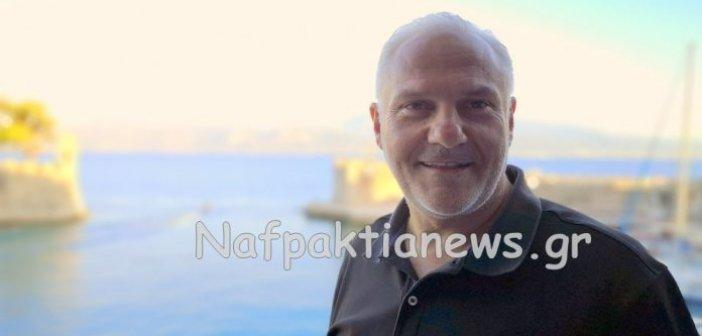 Ξεκινά η νέα προσπάθεια στο Ναυπακτιακό – Νέος πρόεδρος ο Νίκος Στάικος – Τις επόμενες ημέρες οι οριστικές αποφάσεις (ΦΩΤΟ + VIDEO)