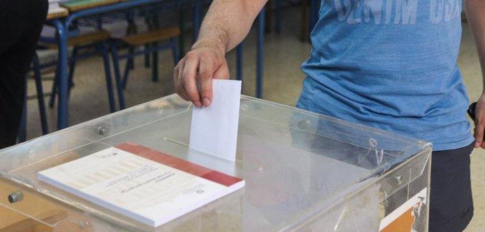 Το διήμερο 19-20 Αυγούστου οι εκλογές του Εμπορικού Συλλόγου