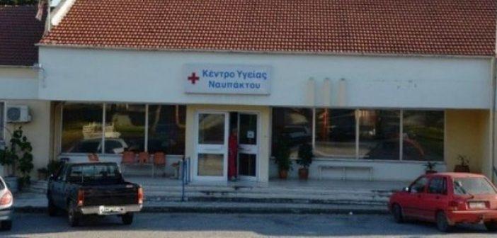 Ο δήμος στηρίζει το αίτημα για την πρωτοβάθμια Υγειονομική Επιτροπή στη Ναύπακτο