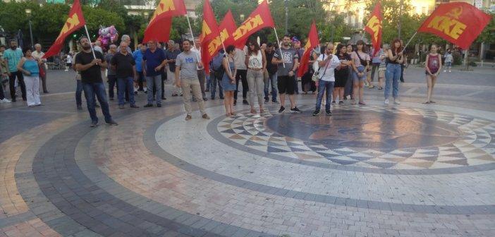 ΚΚΕ – Αγρίνιο: Συγκέντρωση ενάντια στο νομοσχέδιο για τις διαδηλώσεις (ΔΕΙΤΕ ΦΩΤΟ)