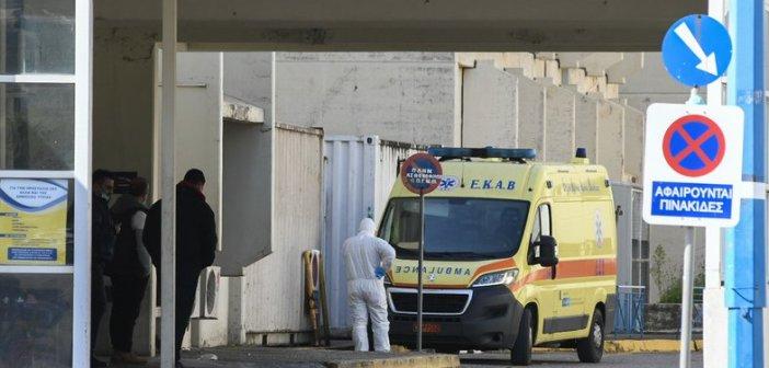 Συναγερμός ξανά στο Δρομοκαΐτειο! Θετική στον κορονοϊό ασθενής ήρθε σε επαφή με πολλά άτομα