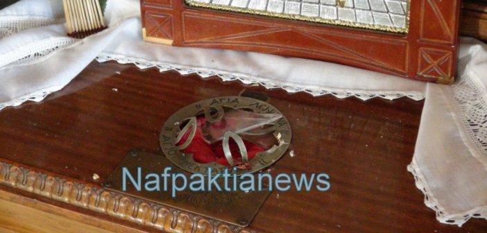Πλατανίτης Ναυπακτίας: Έρευνες από την Αστυνομία για τους δράστες κλοπής του Ιερού Λειψάνου του Αγίου Νεκταρίου