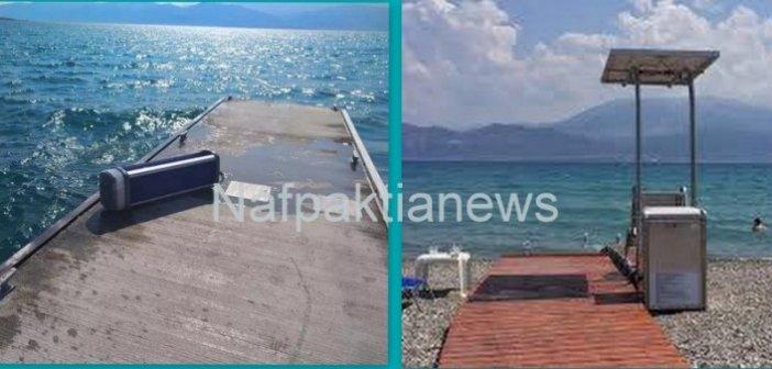 Στόχος ανεγκέφαλων seatrac και πλωτή εξέδρα στη Ναύπακτο (VIDEO)