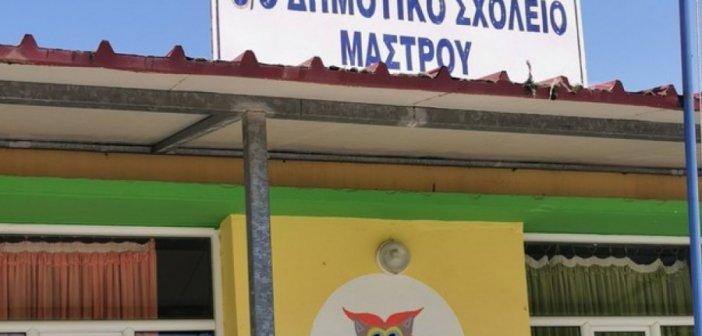 Μεσολόγγι: Κλείνει το δημοτικό σχολείο Μάστρου