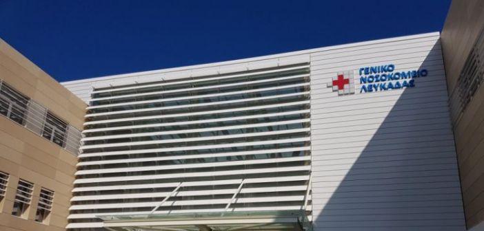 Εγκρίθηκαν νέες προσλήψεις στο Νοσοκομείο Λευκάδας