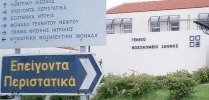 «Μπούκαραν» στο νοσοκομείο Ξάνθης για να πάρουν ασθενή με Covid-19 – Παρενέβη η αστυνομία