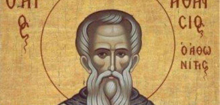 Στις 05 Ιουλίου τιμάται ο Όσιος Αθανάσιος Αθωνίτης
