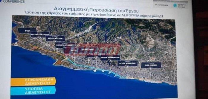 Αθήνα – Πάτρα σε 1 ώρα και 40 λεπτά! Τι ανακοίνωσε ο Καραμανλής (ΦΩΤΟ)
