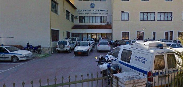 """Η Ένωση Αστυνομικών Υπαλλήλων Άρτας συγχαίρει τους Αστυνομικούς της Ασφαλείας για την εξάρθρωση εγκληματικής ομάδας – Είχαν """"χτυπήσει"""" και στην Αμφιλοχία"""