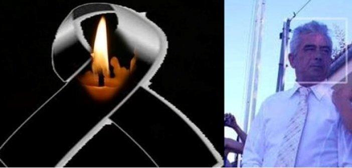 Μεγάλο πένθος στην Πογωνιά Αιτωλοακαρνανίας – Έφυγε από την ζωή ο πρόεδρός της
