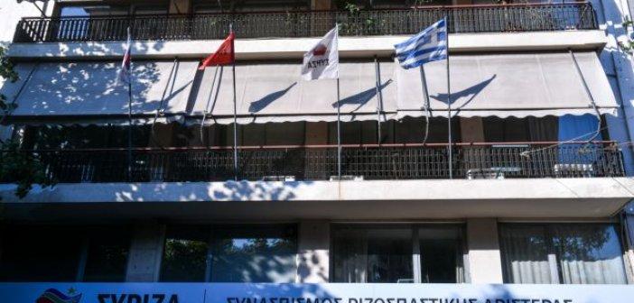 ΣΥΡΙΖΑ: Ο Μητσοτάκης επιβράβευσε όσους χειρίστηκαν την τραγωδία στο Μάτι