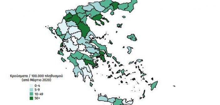 Ο χάρτης του κορωνοϊού στην Ελλάδα: 34 εισαγόμενα κρούσματα – Τα 16 σε εργαζόμενους σε δεξαμενόπλοιο, 2 ακόμη στην Αχαΐα