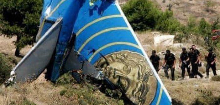 Το μήνυμα του Δημάρχου Θέρμου για την πτώση του Helios Airways