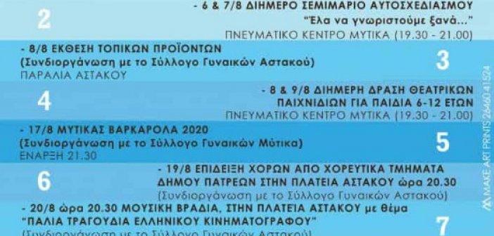 """Δήμος Ξηρομέρου: Το πρόγραμμα των πολιτιστικών εκδηλώσεων """"Ασφαλώς Πολιτισμός… Αύγουστος 2020"""""""