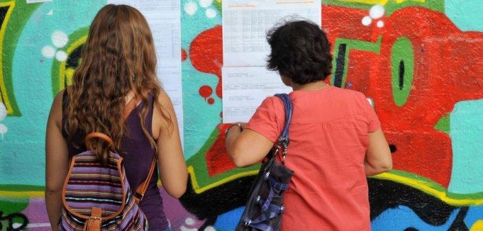 Βάσεις 2020: Ανακοινώθηκαν επίσημα τα αποτελέσματα από το Υπουργείο Παιδείας