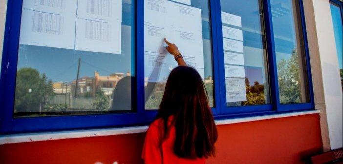 Βάσεις 2020: Έγραψαν μόνο το… όνομά τους στις πανελλαδικές και πέρασαν στα πανεπιστήμια