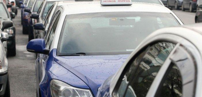 Θεσσαλονίκη: Έκλεψε τσάντα με 130.000 ευρώ από ταξί και τον έπιασαν