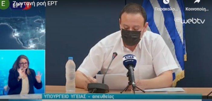 Live: Η ενημέρωση για τον κορονοϊό από Μαγιορκίνη και Χαρδαλιά