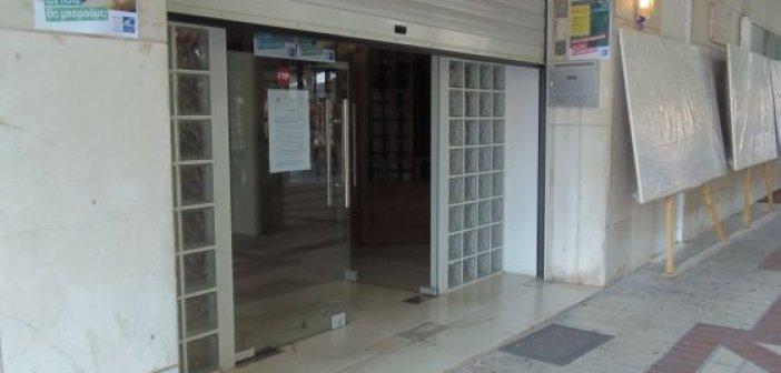 Κλιματιζόμενες αίθουσες στο Δήμο Αγρινίου  λόγω καύσωνα