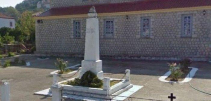 Δήμος Αγρινίου: Μνημόσυνο για τα θύματα της Γερμανικής Κατοχής στη Γαβαλού