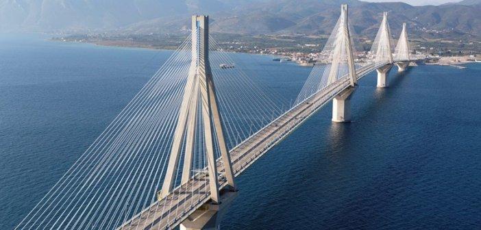 Γέφυρα Ρίου-Αντιρρίου: Μειωμένα τα οικονομικά μεγέθη του 2020 λόγω Covid-19