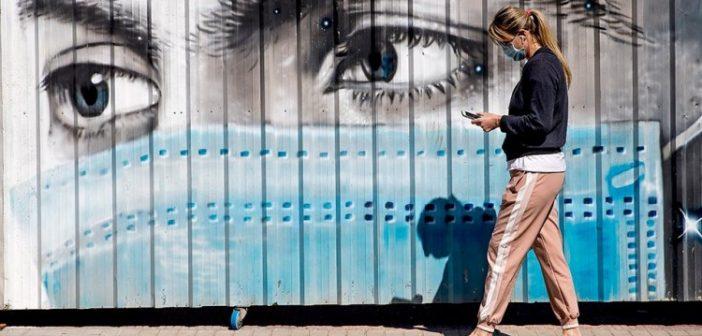 31 πρόστιμα στη Δυτική Ελλάδα τη Δευτέρα για μη χρήση μάσκας