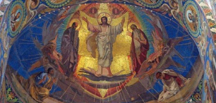 Μεταμόρφωση του Σωτήρος: Ποιο είναι το νόημα της μεγάλης εορτής της Χριστιανοσύνης