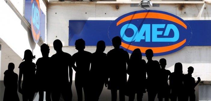 ΟΑΕΔ: Παράταση του επιδόματος ανεργίας -Νέο πρόγραμμα κατάρτισης με αμοιβή 700 ευρώ