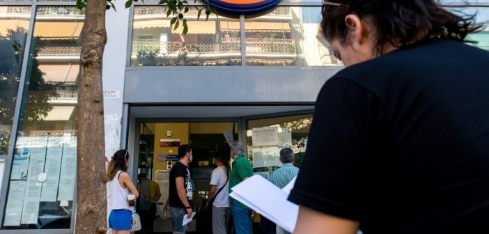 Κοινωφελής απασχόληση ΟΑΕΔ: Αναρτήθηκε ο οριστικός πίνακας 36.500 ανέργων