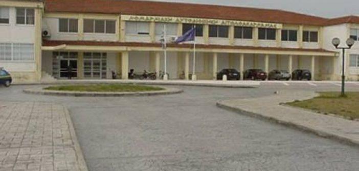 Διοικητήριο της ΠΕ Αιτωλοακαρνανίας: Τεστ κορωνοϊού στο σύνολο του προσωπικού μετά το κρούσμα
