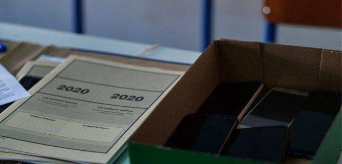 Επαναληπτικές Πανελλαδικές 2020: Δείτε τις ημερομηνίες διεξαγωγής των εξετάσεων