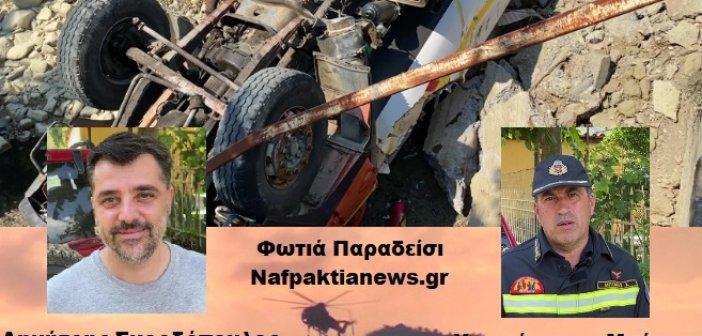 Φωτιά Παραδείσι: Ισχυρές Πυροσβεστικές δυνάμεις στην περιοχή – Δεν κινδυνεύει ο τραυματίας οδηγός (VIDEO)