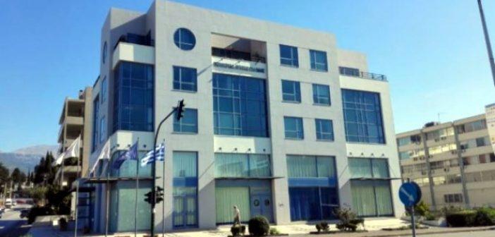 Με δύο νέους Αντιπεριφερειάρχες διευρύνεται το σχήμα διοίκησης στην Περιφέρεια Δυτικής Ελλάδας