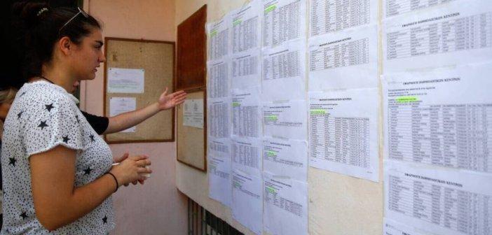 Βάσεις 2020: Αυτά είναι τα αποτελέσματα των Πανελληνίων
