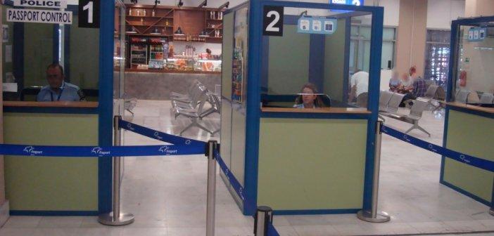 Αεροδρόμιο Ακτίου: Νέες συλλήψεις αλλοδαπών για πλαστά ταξιδιωτικά έγγραφα
