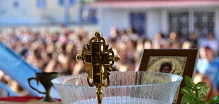 Οι εκπροσωπήσεις της Περιφέρειας Δυτικής Ελλάδας στις τελετές Αγιασμού για τη νέα σχολική χρονιά
