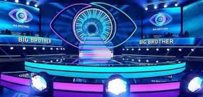 Έκτακτο – ΣΚΑΙ: Διακόπτεται προσωρινά η διαδικτυακή μετάδοση του Big Brother