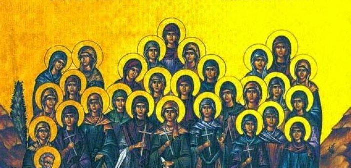 Ποιες είναι οι Αγίες Τεσσαράκοντα Παρθένες που εορτάζουν σήμερα