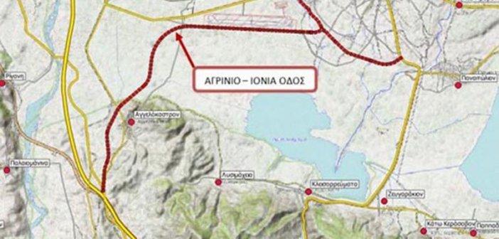 Σύνδεση του Αγρινίου με την Ιόνια Οδό: Προλαβαίνει το Ταμείο Ανάκαμψης;