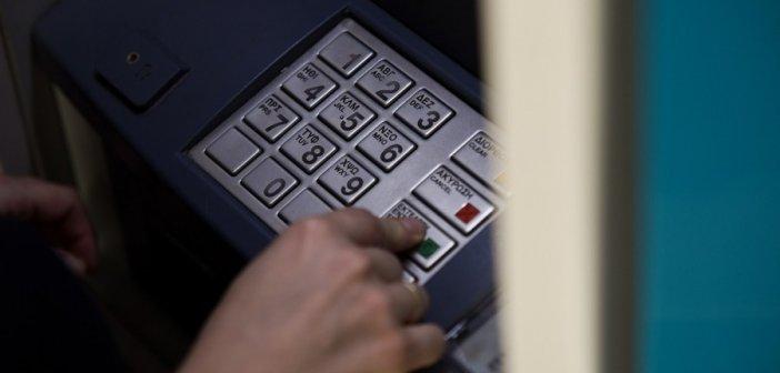 Επίδομα 534 ευρώ: Έρχεται νέα πληρωμή, ποιους αφορά
