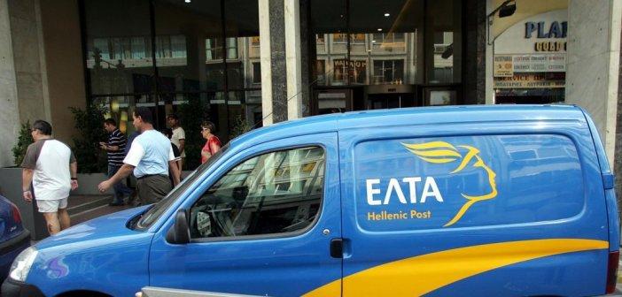 Σέρρες: Άρπαξαν από ταχυδρόμο 28.500 ευρώ που προορίζονταν για συντάξεις
