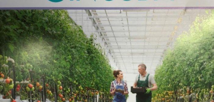 Ημερίδα: Αγροδιατροφή στην Περιφέρεια Δυτικής Ελλάδας