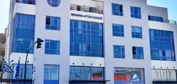 Κορoνοϊός: Κρούσμα στα γραφεία της Περιφέρειας Δυτικής Ελλάδας