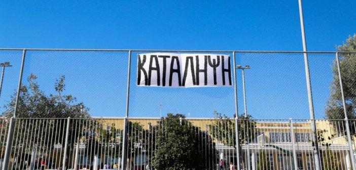 Υπουργείο Παιδείας: Τα fake news και η αλήθεια για σχολεία, εκπαιδευτικούς και κορονοϊό