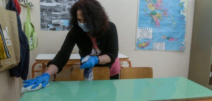 Η Β΄ Ε.Λ.Μ.Ε. Αιτωλοακαρνανίας για τις καθαρίστριες στα σχολεία