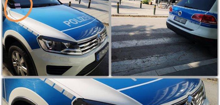 Γιάννενα: Αστυνομικός έκοψε κλήση σε Γερμανικό περιπολικό της Frontex! (ΔΕΙΤΕ ΦΩΤΟ)