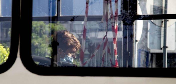 Covid19.gov.gr: Άνοιξε η ειδική πλατφόρμα με τα μέτρα κατά του κορονοϊού