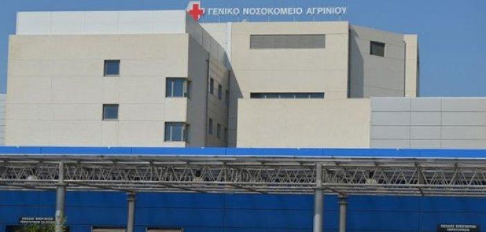 Νοσοκομείο Αγρινίου : Υπογράφηκαν 4 προσλήψεις γιατρών για το ΤΕΠ !