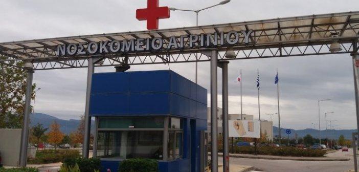 Θετικός στον κορωνοϊό ιατρός του Νοσοκομείου Αγρινίου